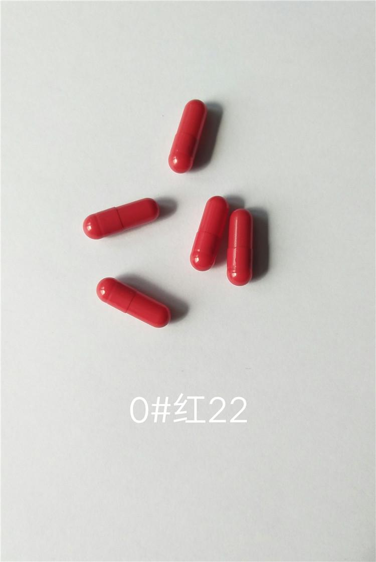 0#红22.JPG